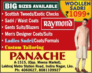 Woollen Sadri in Lucknow