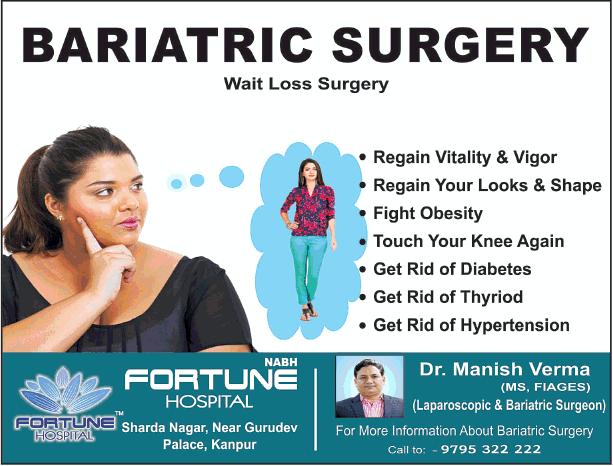 Manish Verma fortune Hospital