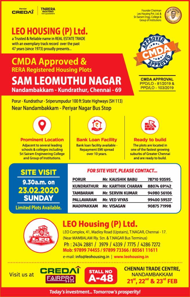 LEO Housing (P) Ltd