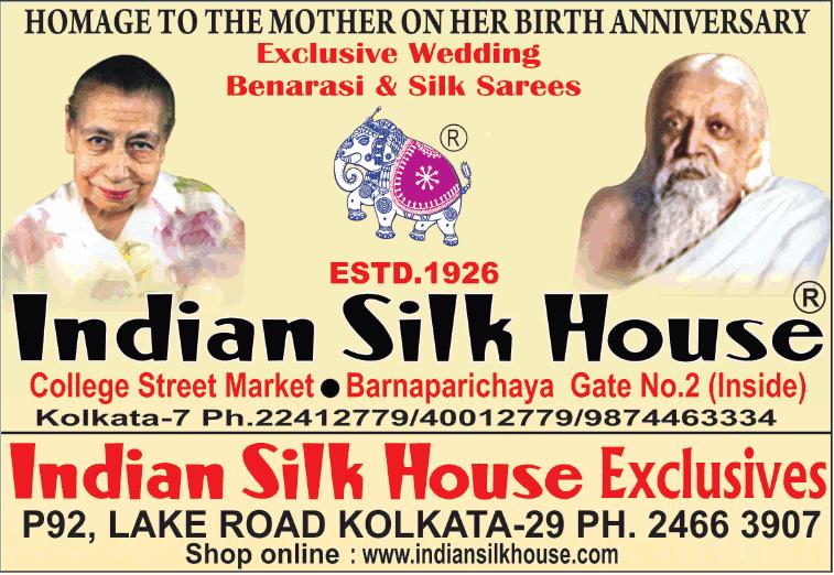 indian silk house