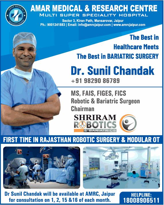 Amar medical & research center