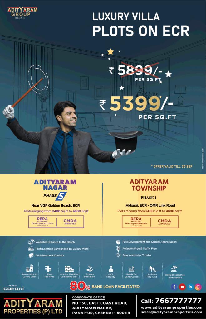 Adityaram Properties Private Limited