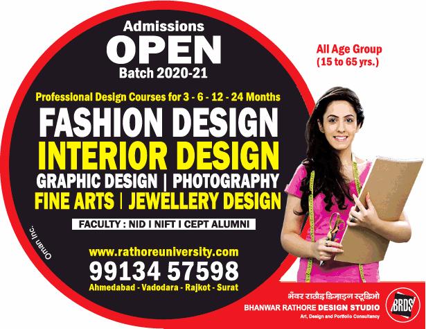 Bhanwar Rathore Design Studio