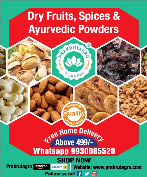 Prakrut agro Dry Fruits