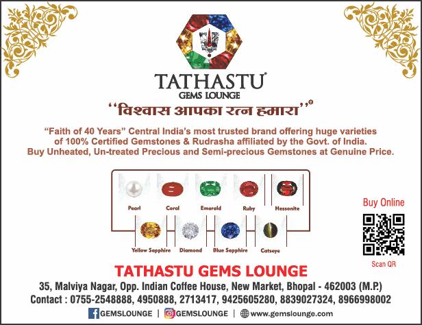 Tathastu Gems Lounge