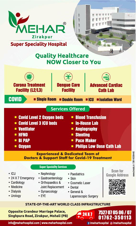 Mehar Hospital Zirakpur