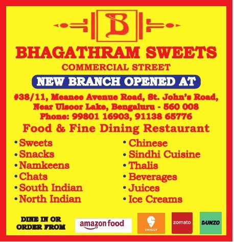 Bhagathram Sweets