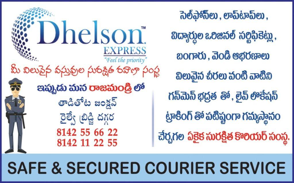 Dhelson Express Rajhamundry