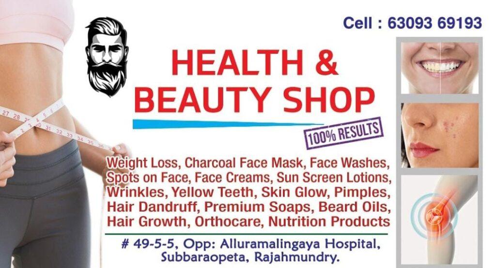 Health & Beauty Shop Rajahmundry