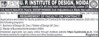 U.P.Institute Of Design