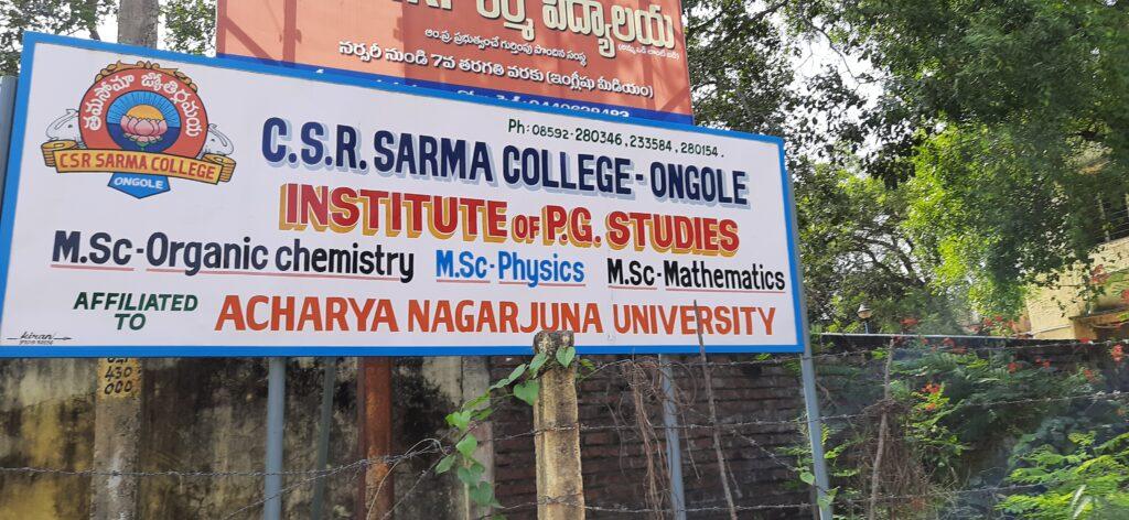 CSR sarma college Ongole