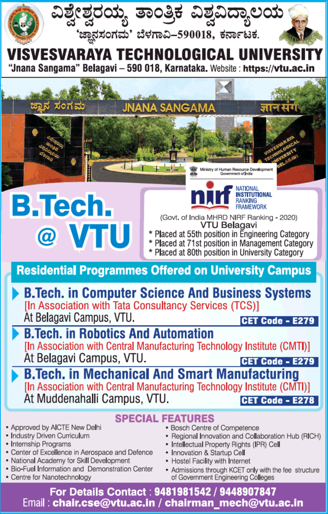 Visvesvaraya technological university Belagavi