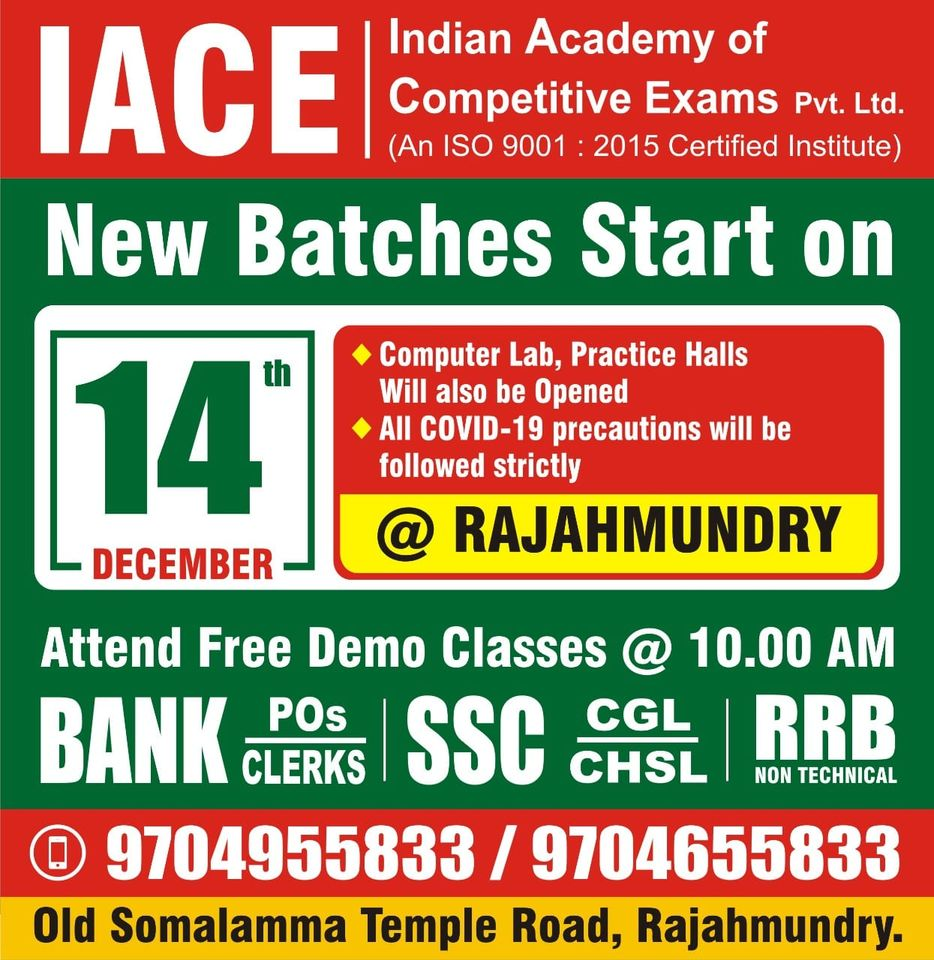 Iace coaching in Rajahmundry