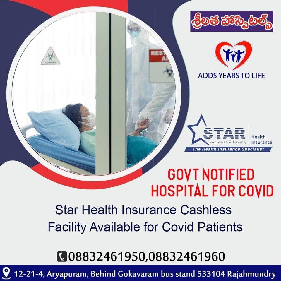 Sri Latha hospitals Rajahmundry