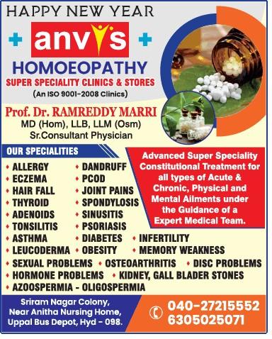 anvis-homeopathy-hyderabad