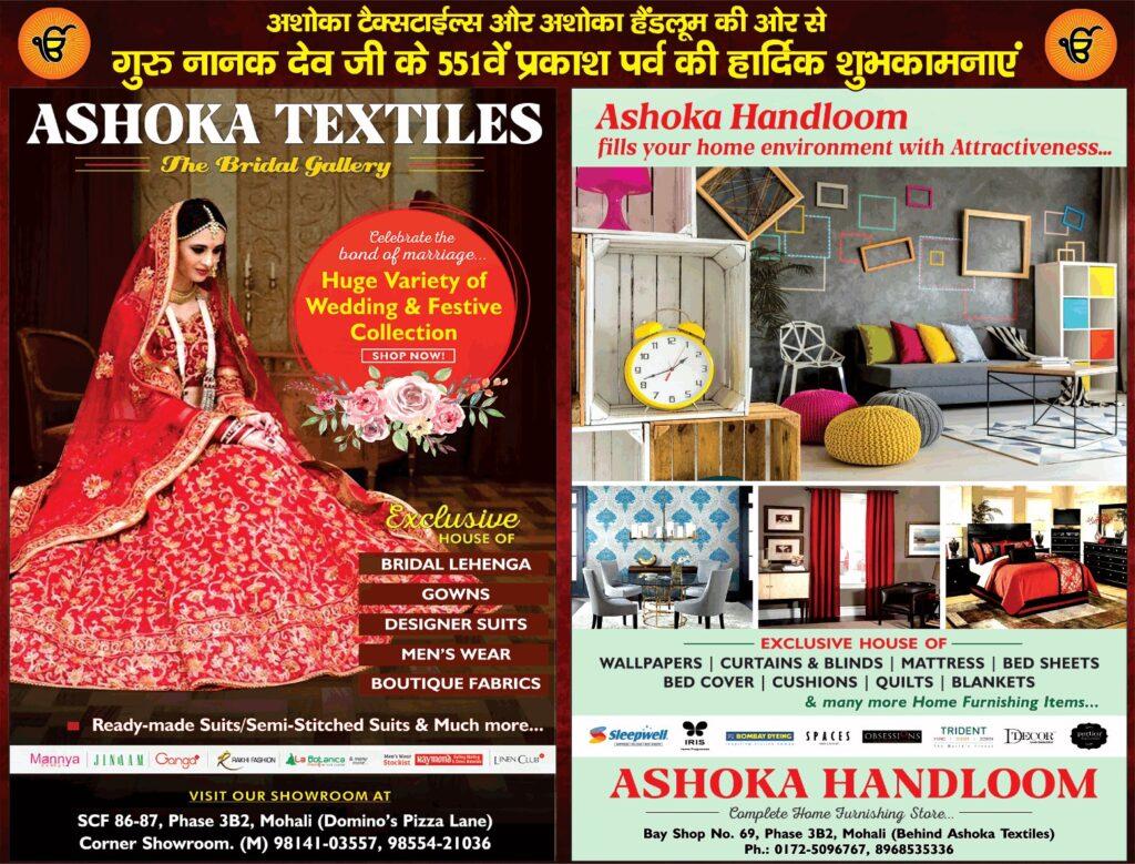 Ashoka handloom