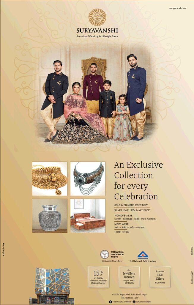 Suryavanshi Premium Wedding & Lifestyle