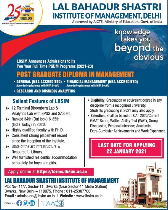 Lal Bahadur Shastri Institute