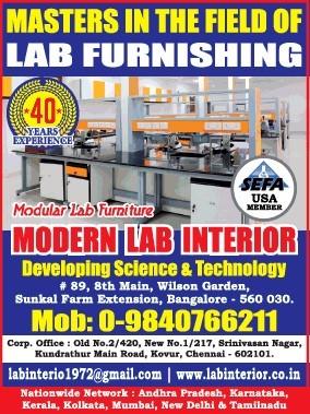 Modern Lab Interior