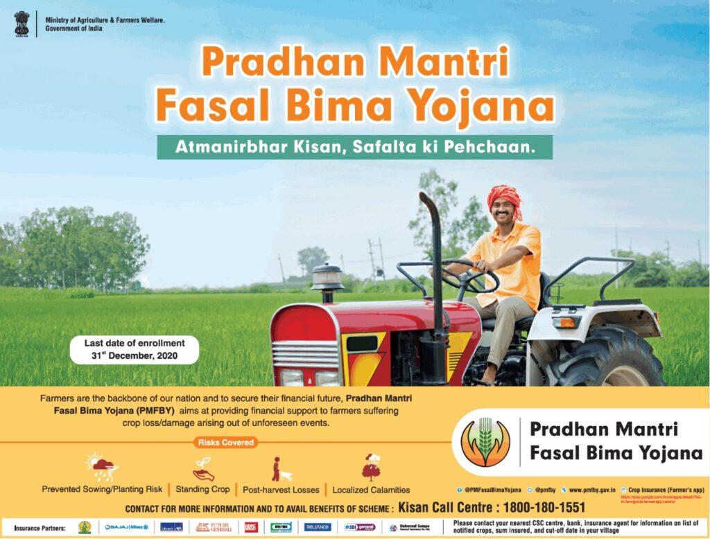 Pradhan Mantri Fasal Bima