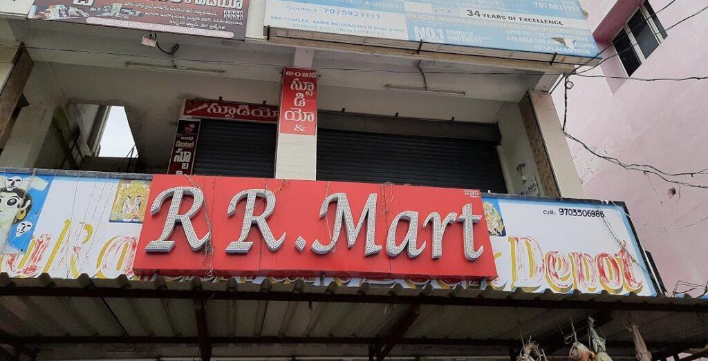 Raja Rajeswari Book Depot