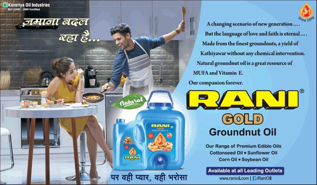 Rani gold filtered groundnutoil