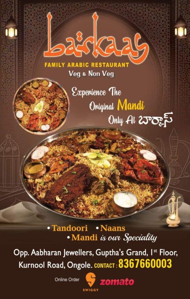 Barkaas Family Arabic Restaurant