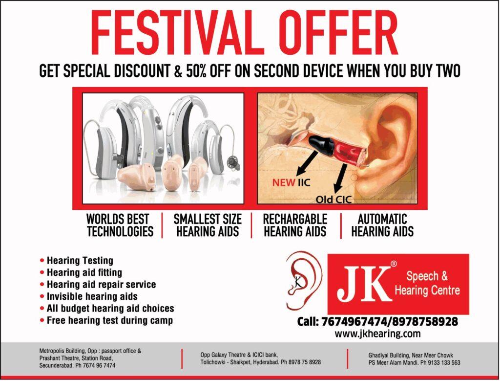 JK Speech & Hearing center