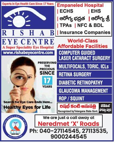 Rishab eye center neredmet