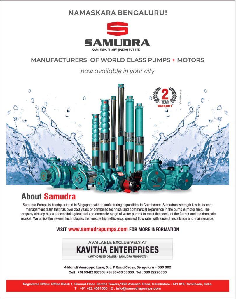 Samudra Pumps dealers