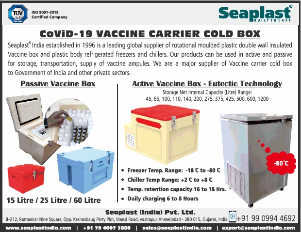 Seaplast India private limited