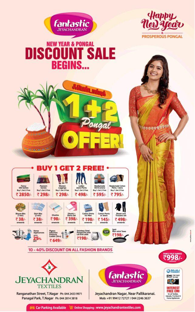 jeyachandran textiles Chennai