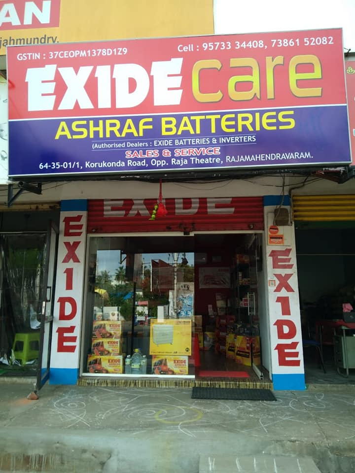Exide batteries Rajahmundry