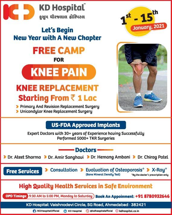KD Hospital Ahmedabad