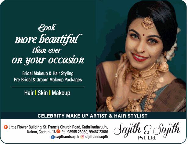Sajith and Sujith Salon