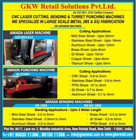 GKW Retail solutions