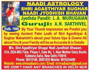 Naadi Astrology in New Delhi