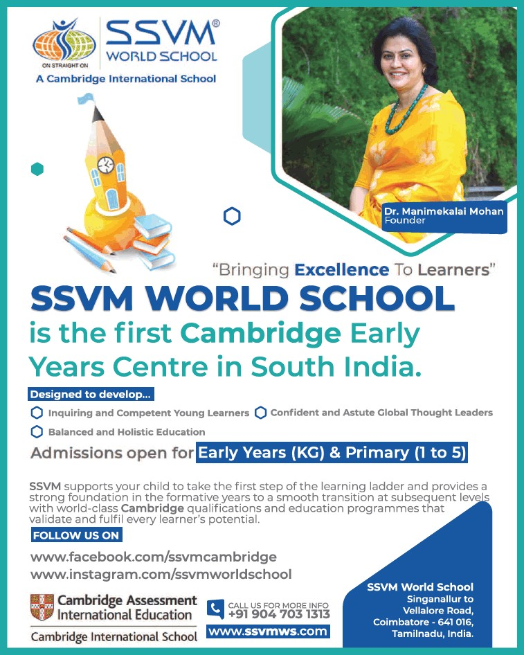 SSVM world school Coimbatore