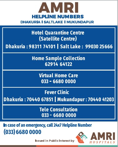 Amri hospital dhakuria