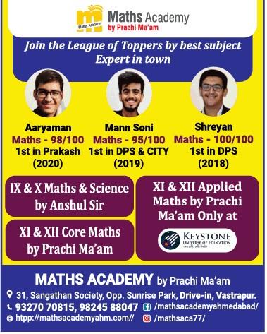 Maths academy Ahmedabad