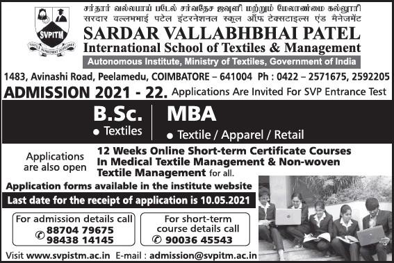 Sardar vallabhbhai Patel international school of textiles