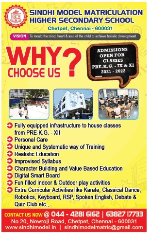 Sindhi model matriculation school
