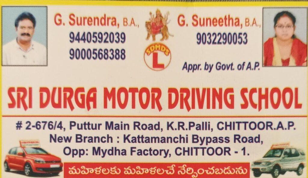 Two-wheeler driving school in Chittoor
