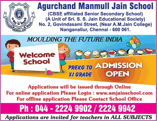 Agurchand Manmull Jain School