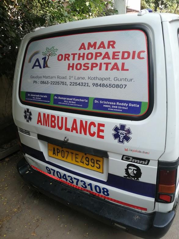 Amar orthopedic hospital