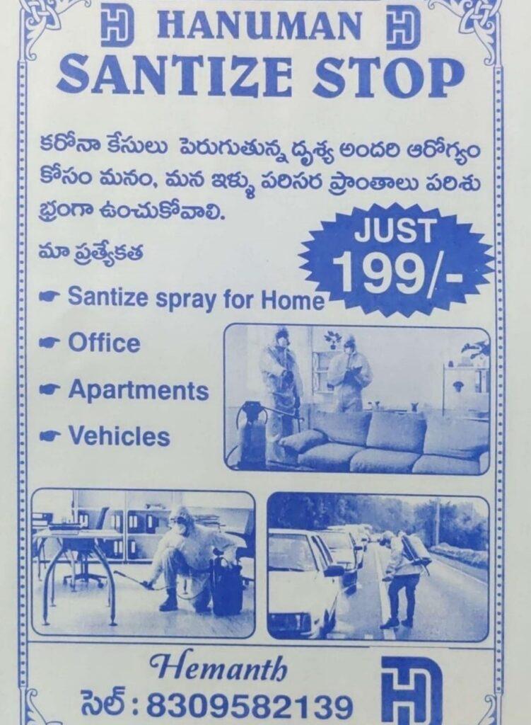 Home sanitization services in Vijayawada