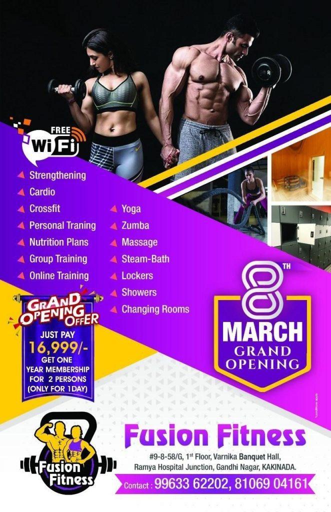 Fusion Fitness Gym in Kakinada