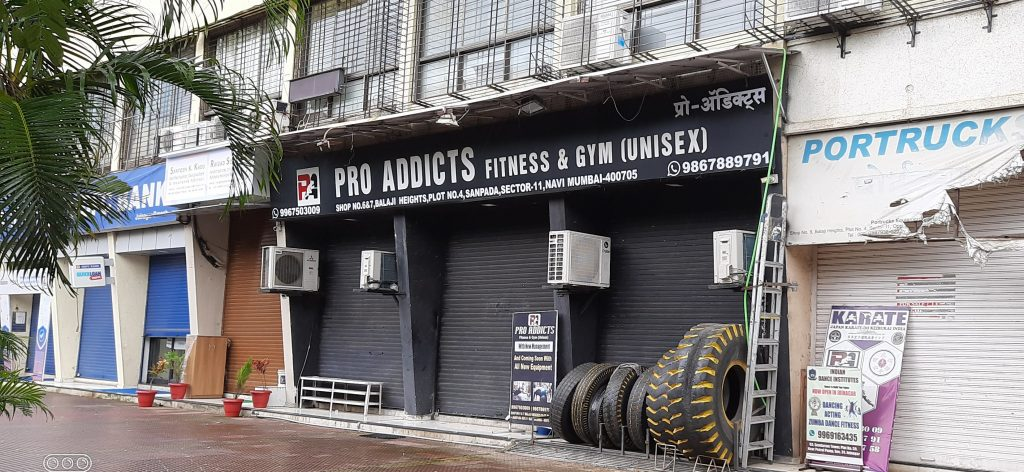 Pro Addicts Fitness and Gym