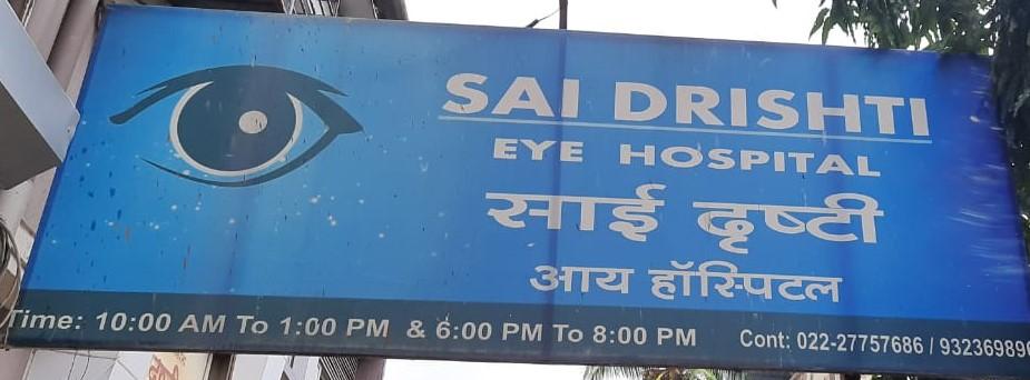 Eye Hospital in Sanpada