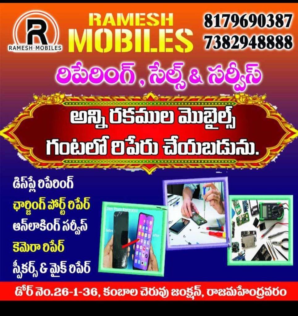 Mobile repair shops in Rajahmundry